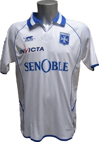 maillot auxerre 2012