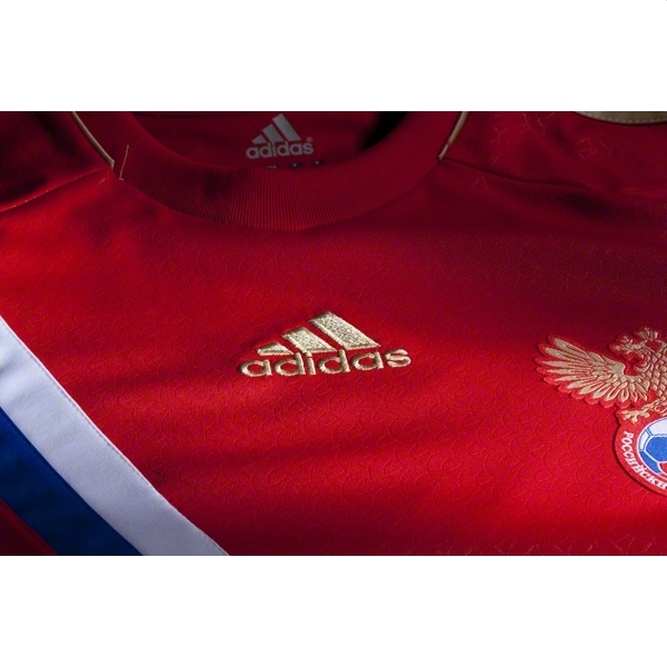 maillot russie euro