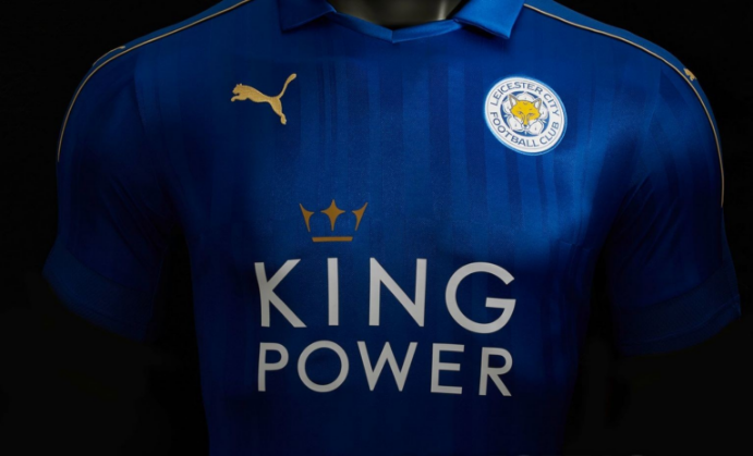 Leicester maillot domicile 2017