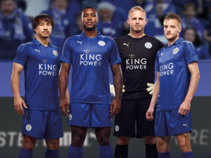 Leicester kit domicile 2016-2017