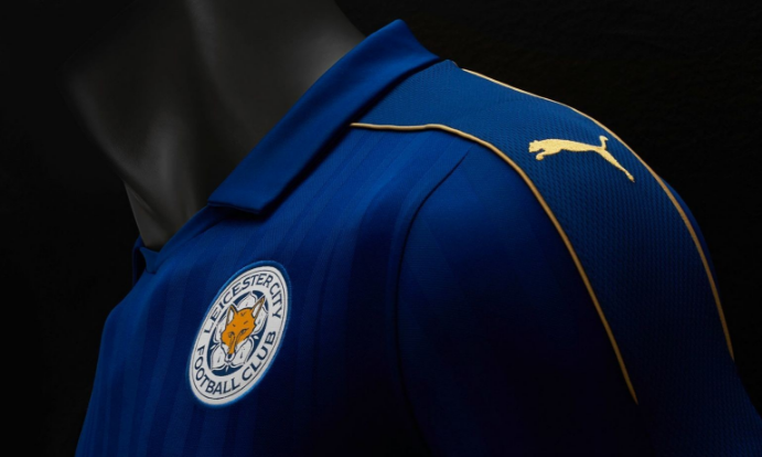 Maillot Leicester 2017