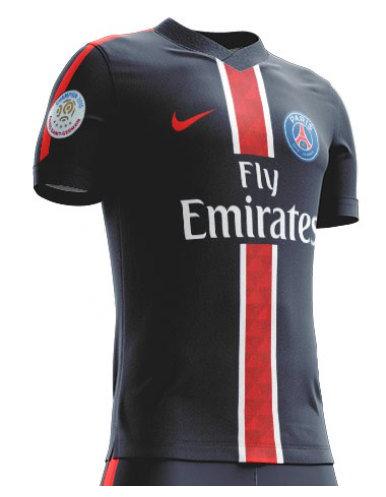 maillot domicile PSG 2016/2017